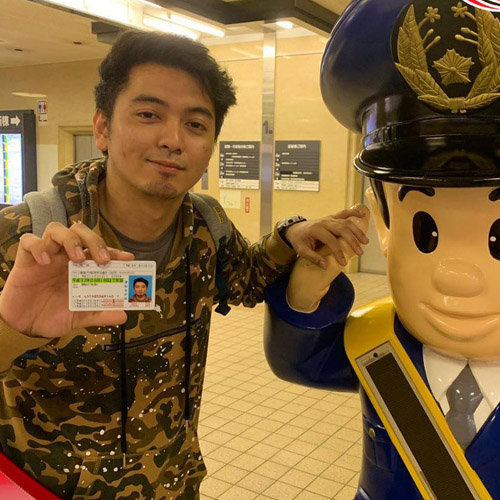 how to get japanese driver license