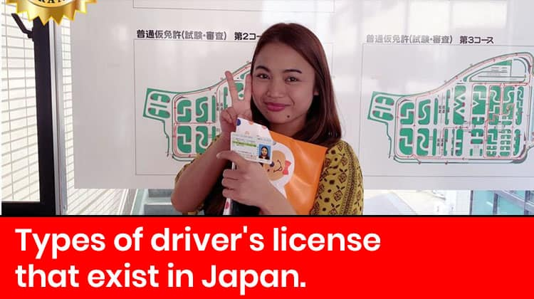 Types of driver's license that exist in Japan. Driving school in Japan
